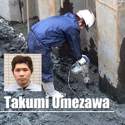 TakumiUmezawa