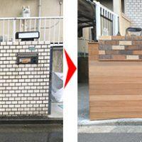 門まわりのリニューアル  元のブロック積みやレンガは活かし、耐久性と強度に優れた超硬質木材のアイアンウッドを主体にポスト、表札、電気を施工しました。