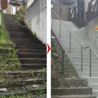 老朽化した階段のリフォーム工事です。  50年以上前の大谷石を使用した階段は、段差が均一ではなく歪んでいたため、表面を覆うように鉄筋で補強し均一の段差に補正してコンクリートで包み込みました。