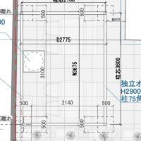 SANRENOCHUO-RINKAN 外構工事_200314_0019