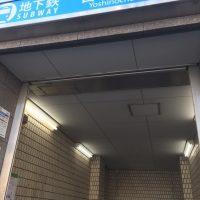 吉野町駅手摺設置工事_190528_0004