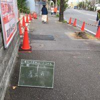 久里浜集合住宅外構工事_200314_0017