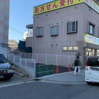 共済病院 ブロック舗装工事_200326_0011